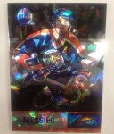 Panini America 2013 Boxing Day Autos & Mem (52)