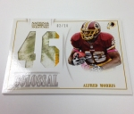 Panini America 2013 National Treasures Football Christmas Peek (108)