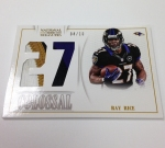 Panini America 2013 National Treasures Football Christmas Peek (110)