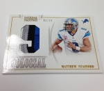Panini America 2013 National Treasures Football Christmas Peek (111)