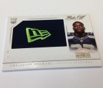 Panini America 2013 National Treasures Football Christmas Peek (31)