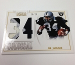 Panini America 2013 National Treasures Football Christmas Peek (96)