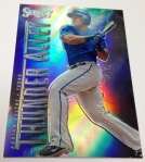 Panini America 2013 Select Baseball QC (100)