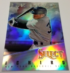 Panini America 2013 Select Baseball QC (102)