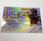 Panini America 2013 Select Baseball QC (112)
