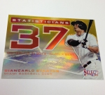 Panini America 2013 Select Baseball QC (120)