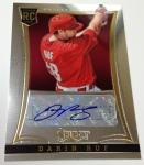 Panini America 2013 Select Baseball QC (123)
