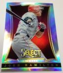 Panini America 2013 Select Baseball QC (38)