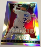 Panini America 2013 Select Baseball QC (47)