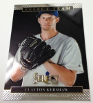 Panini America 2013 Select Baseball QC (54)
