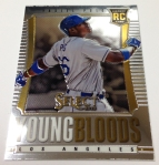 Panini America 2013 Select Baseball QC (59)