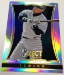 Panini America 2013 Select Baseball QC (64)