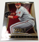 Panini America 2013 Select Baseball QC (7)