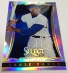 Panini America 2013 Select Baseball Teaser (36)