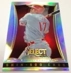 Panini America 2013 Select Baseball Teaser (38)