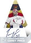 2013-14 Crown Royale Hockey Price