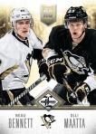 Panini America 2012-13 Limited Hockey Rookie Redemptions (23)