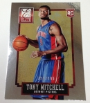 Panini America 2013-14 Elite Basketball QC (16)
