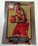 Panini America 2013-14 Elite Basketball QC (18)
