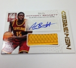 Panini America 2013-14 Elite Basketball QC (74)