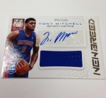 Panini America 2013-14 Elite Basketball QC (81)