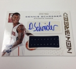 Panini America 2013-14 Elite Basketball QC (83)