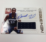 Panini America 2013-14 Elite Basketball QC (85)