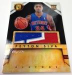 Panini America 2013-14 Gold Standard Basketball Unsigned (25)