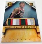 Panini America 2013-14 Gold Standard Basketball Unsigned (44)