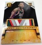 Panini America 2013-14 Gold Standard Basketball Unsigned (6)