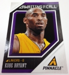 Panini America 2013-14 Pinnacle Basketball QC (125)