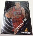 Panini America 2013-14 Pinnacle Basketball QC (23)