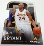 Panini America 2013-14 Pinnacle Basketball QC (72)