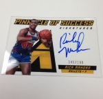 Panini America 2013-14 Pinnacle Basketball QC (97)