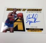 Panini America 2013-14 Pinnacle Basketball QC (97)