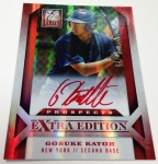 Panini America 2013 Elite Extra Edition Baseball QC (59)
