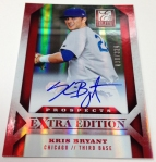 Panini America 2013 Elite Extra Edition Baseball QC (60)