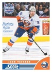 Panini America 2014 NHL Stadium Series (15)