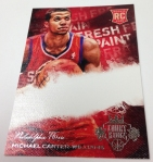 Panini America 2013-14 Court Kings Basketball Pre-Ink (17)