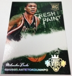 Panini America 2013-14 Court Kings Basketball Pre-Ink (2)