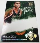 Panini America 2013-14 Court Kings Basketball Pre-Ink (2)