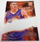 Panini America 2013-14 Court Kings Basketball Pre-Ink (3)