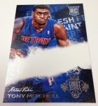 Panini America 2013-14 Court Kings Basketball Pre-Ink (5)