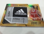 Panini America 2013-14 Gold Standard Basketball Patches 10