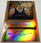 Panini America 2013-14 Gold Standard Basketball QC (14)