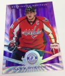 Panini America 2013-14 Totally Certified Hockey Purple Promotion (11)