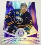 Panini America 2013-14 Totally Certified Hockey Purple Promotion (17)