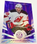 Panini America 2013-14 Totally Certified Hockey Purple Promotion (2)