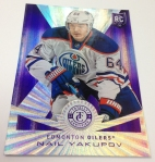 Panini America 2013-14 Totally Certified Hockey Purple Promotion (20)