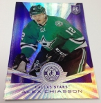 Panini America 2013-14 Totally Certified Hockey Purple Promotion (23)